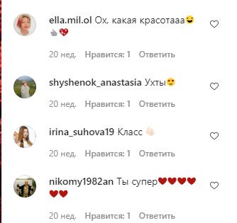 Комментарии под фото