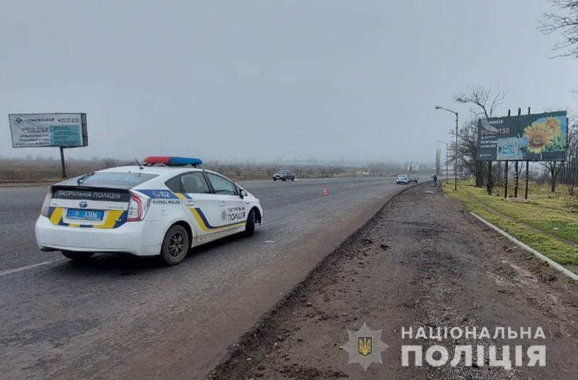 На Миколаївщині трапилася смертельна ДТП