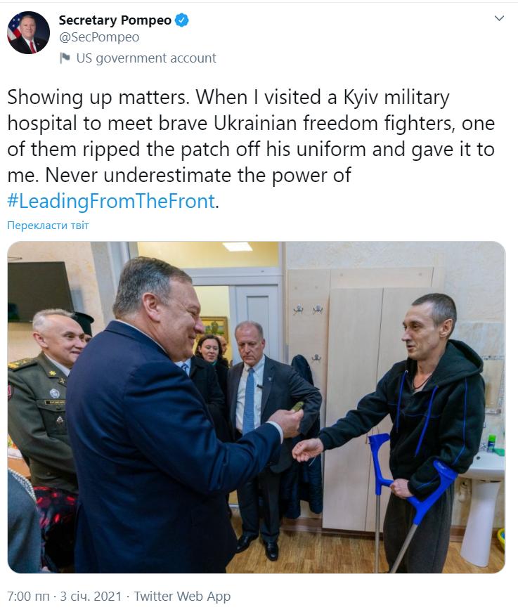 Госсекретарь вспомнил визит в Киев