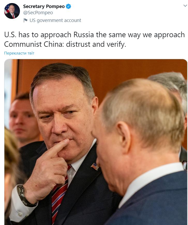 Глава Госдепа призвал не доверять России