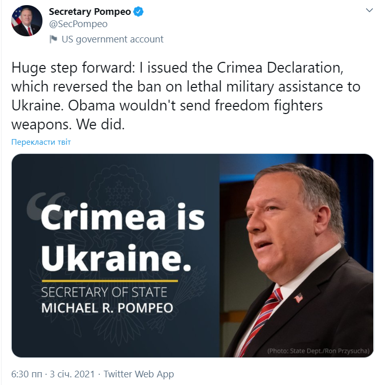 Помпео напомнил о Крымской декларации