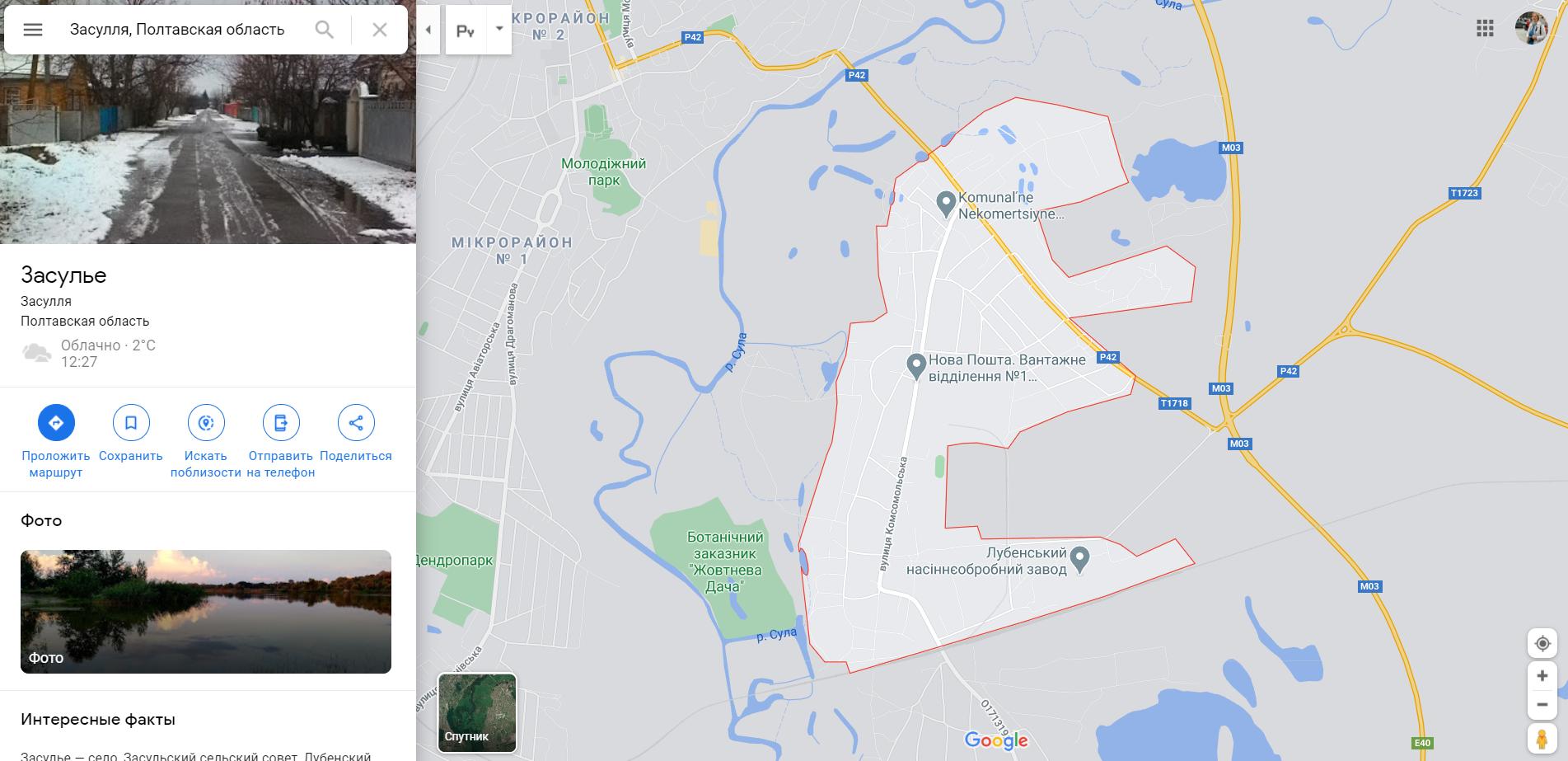 Село Засулье на карте Полтавщины