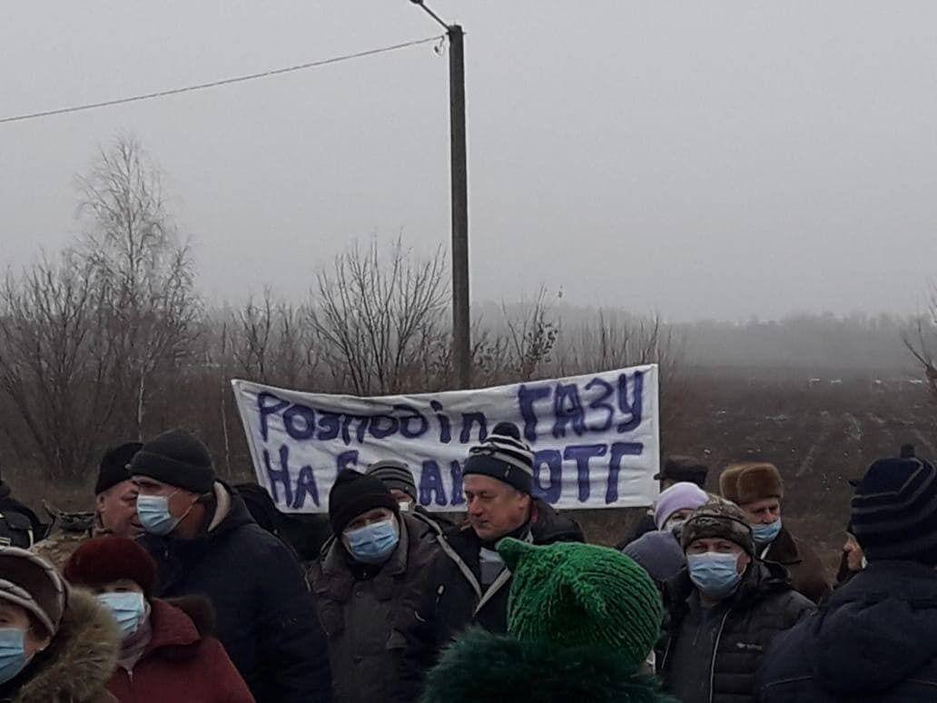Митингующих возмутили цены на газоснабжение