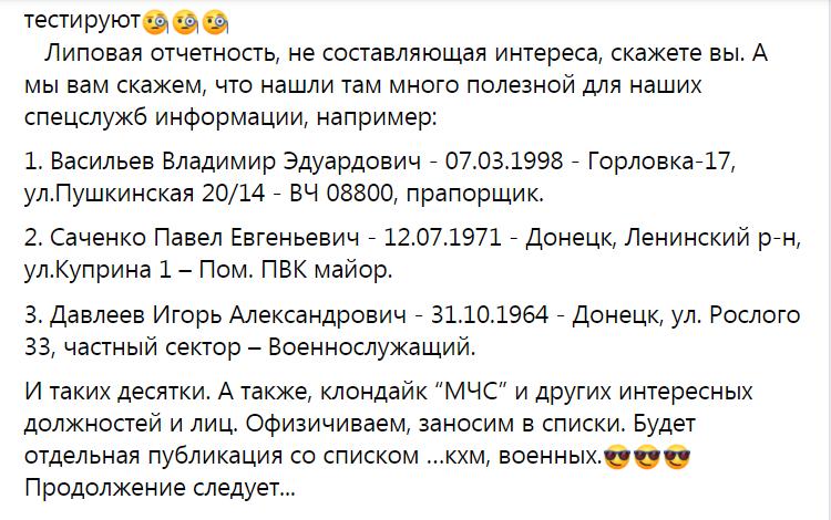 Коронавірус в ДНР