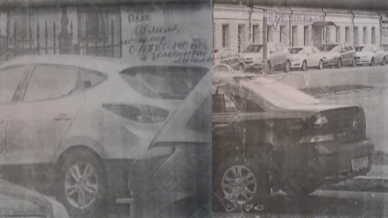 Документы оперативной разработки КГБ Беларуси по Шеремету