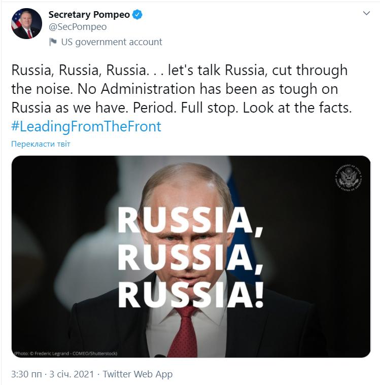 Помпео высказался о России
