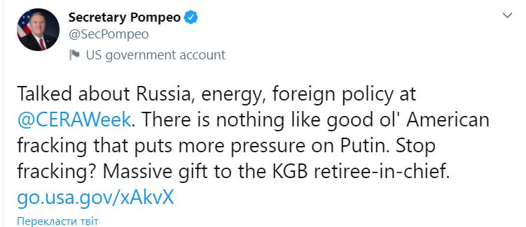 "Госсекретарь назвал Путина ""КГБ-шником на пенсии"""