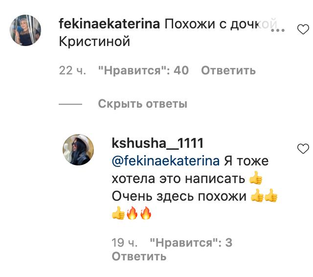 Пугачову без макіяжу порівняли з Орбакайте.