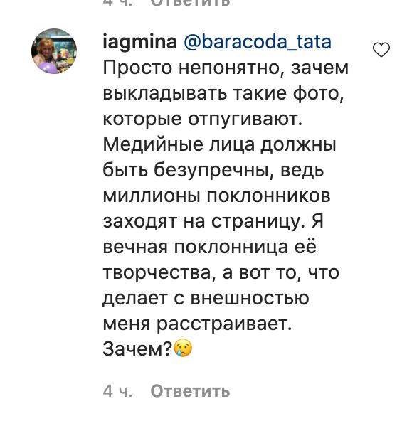 Пугачову без макіяжу розкритикували в мережі.