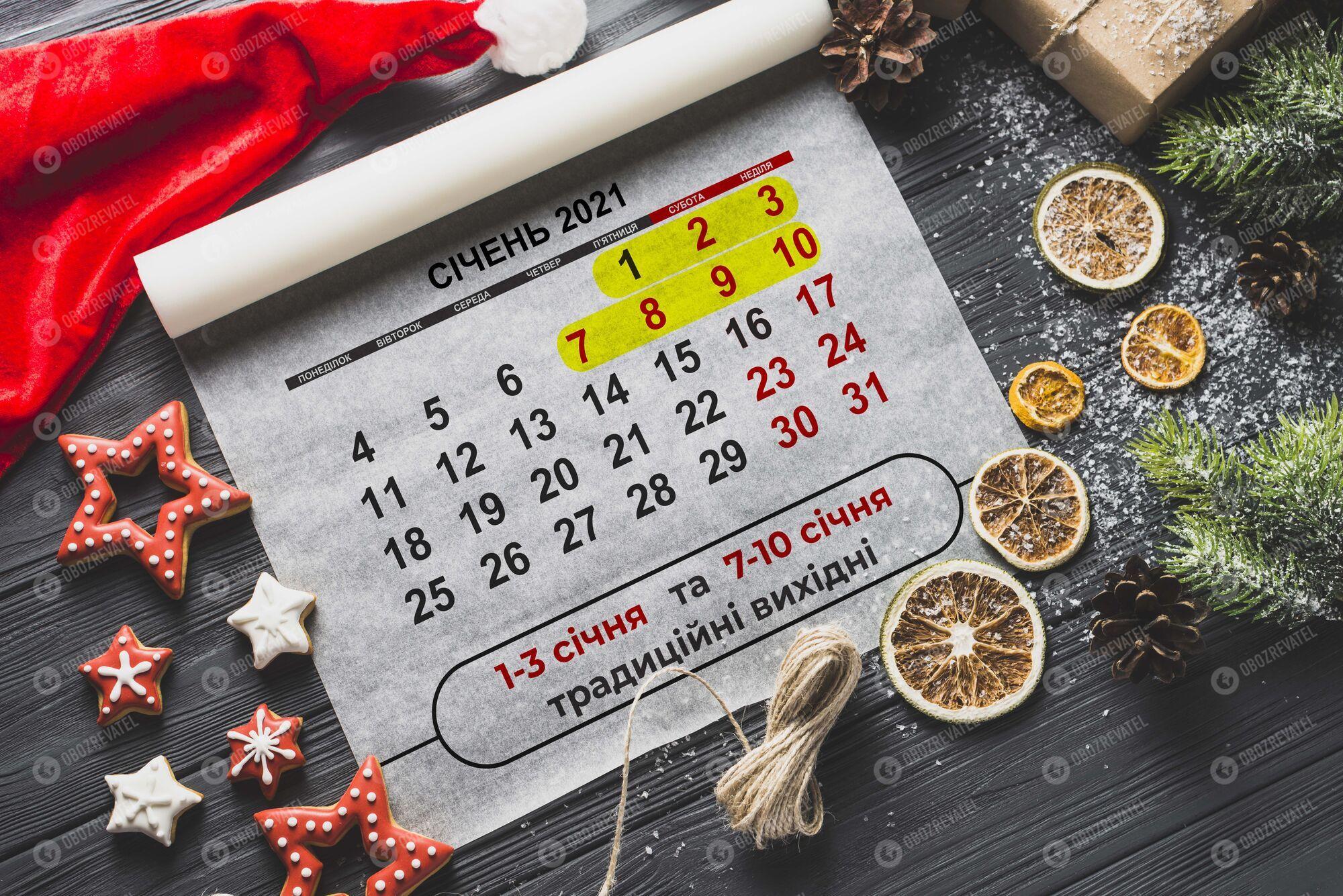 Рождество, 7 января, в 2021 году приходится на четверг