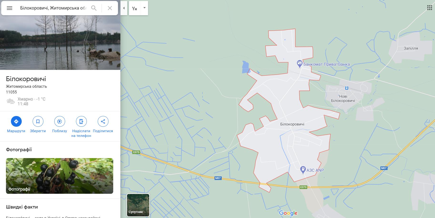 Белокоровичи на карте Житомирщины