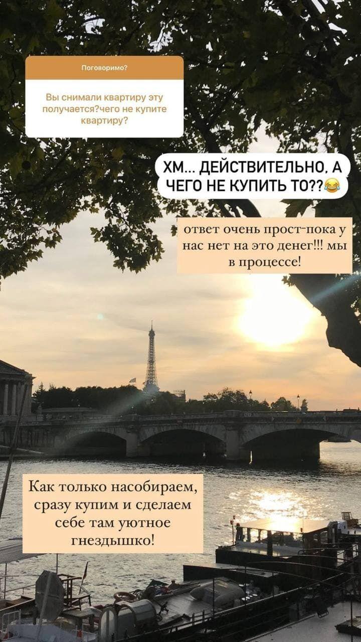 Остапчук та Горняк не можуть поки придбати власне житло