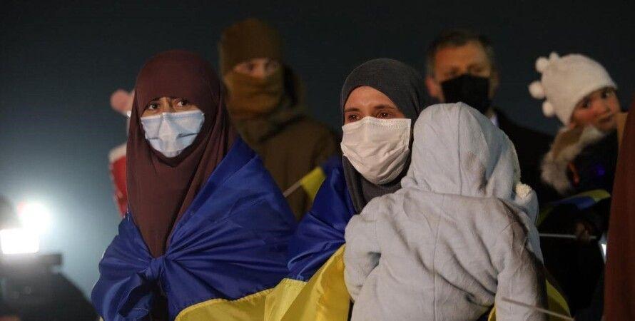 Из лагерей Сирии вернули только двух украинок с детьми