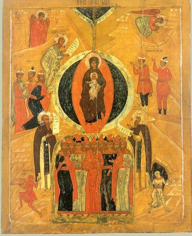 Собор Пресвятої Богородиці відзначається наступного дня після Різдва Христового