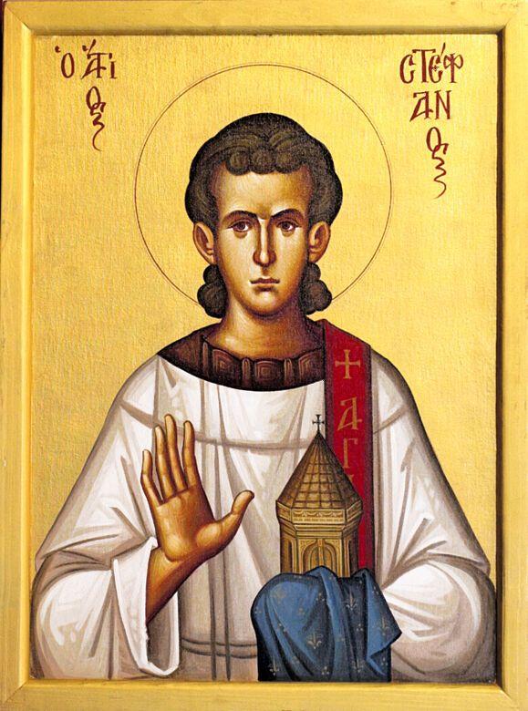Стефан був побитий камінням за свою проповідь