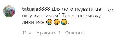 """Пользователи сети раскритиковали Винника на шоу """"Голос країни"""""""