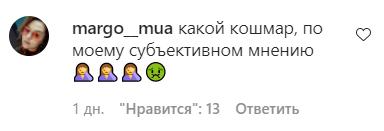 """На шоу """"Голос країни"""" судья Винник вызвал дискуссии"""