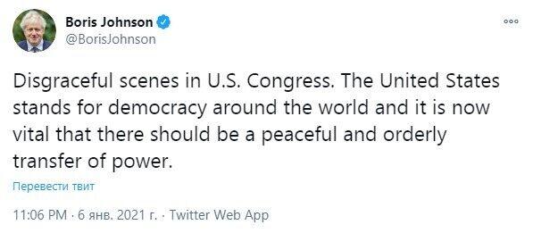 """Джонсон назвал события в США """"позором"""""""