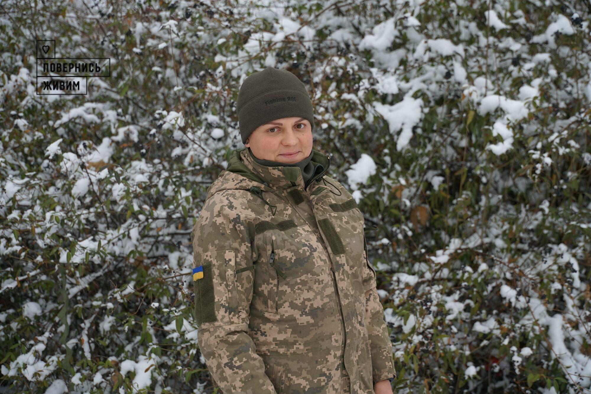 Медикиня Збройних сил України