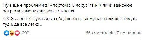 Украина начала импортировать электроэнергию из Беларуси с 3 января