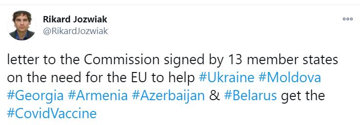 Журналист рассказал о письме с просьбой помочь Украине с вакцинацией