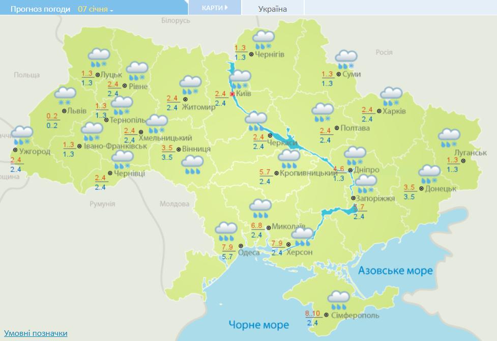 Погода 7 січня в Україні