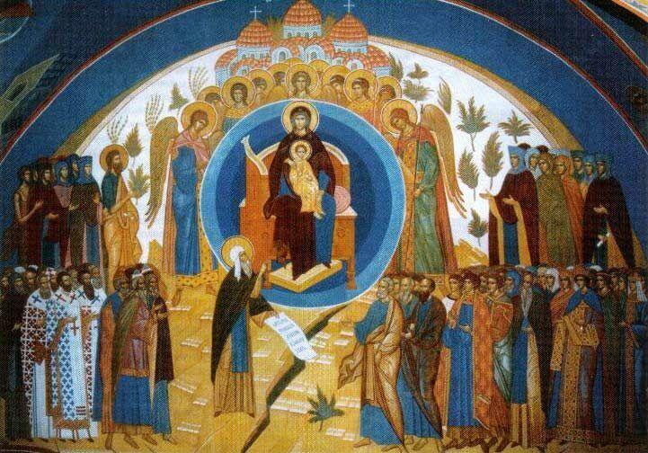 Собор Пресвятой Богородицы отмечается ежегодно 8 января