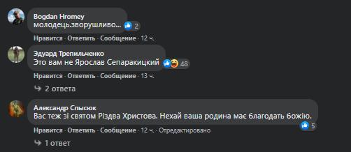 Пользователи вспомнили Ярослав Ракицкого