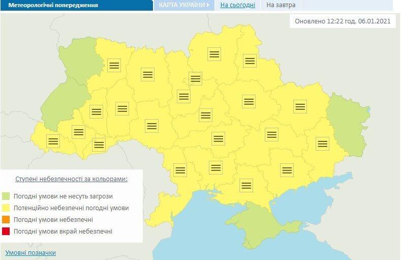 Попередження про туманах в Україні на Різдво, 7 січня.