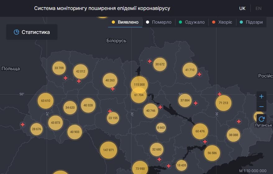 Хроника COVID-19 в Украине и мире на 7 января: в мире заразились рекордные 781 тысяч