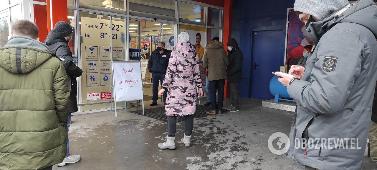 Магазин в столице закрылся и обслуживает только онлайн