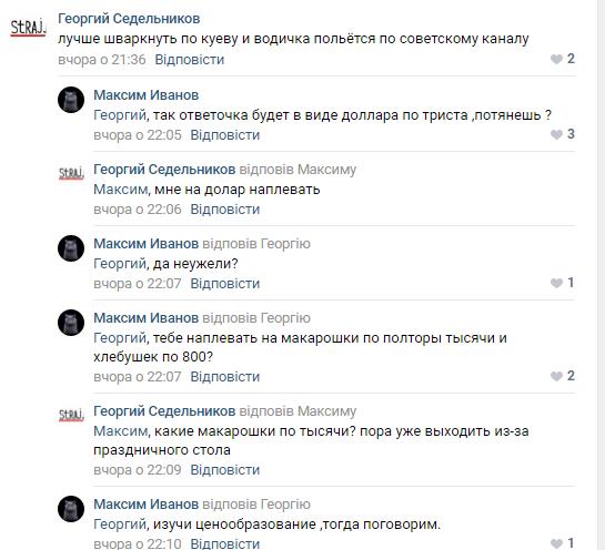 Новини Кримнашу. Наддержава – тільки по ТВ