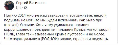 Новости Крымнаша. Еще в 2014 году предателей предупреждали о грядущих последствиях