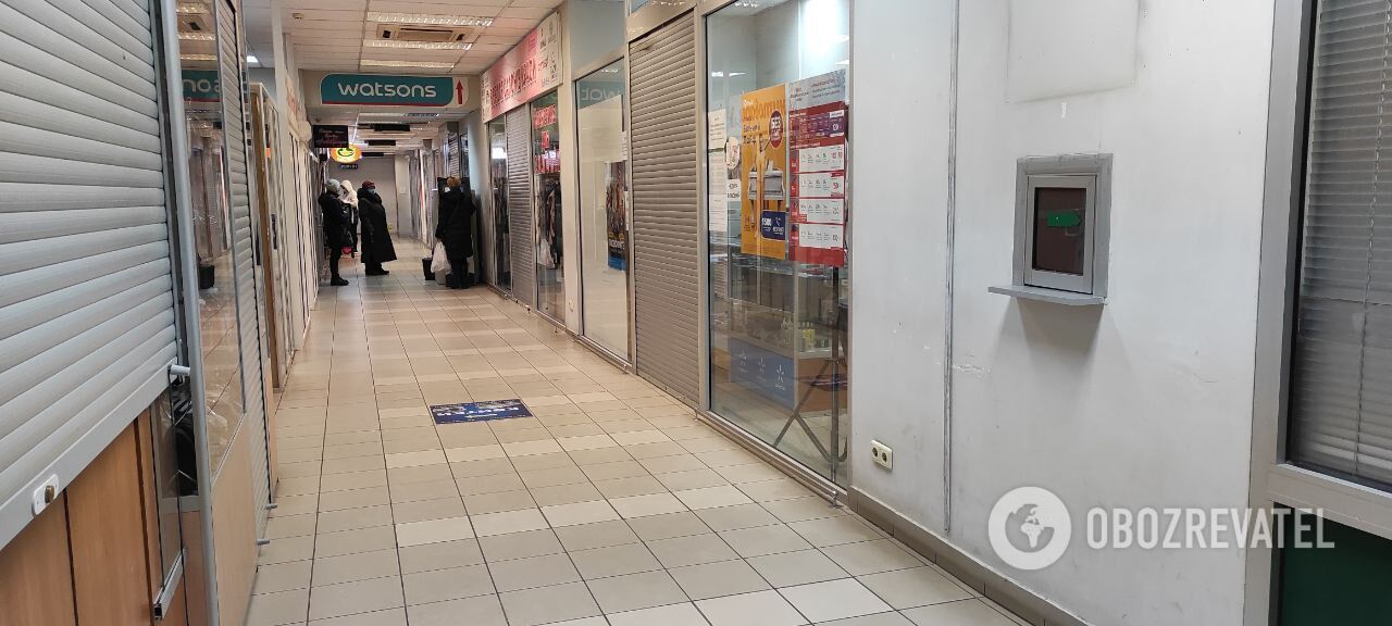 Закриті магазини
