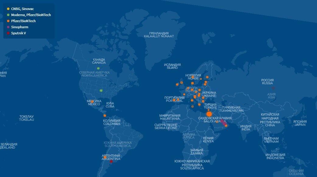 Карта вакцинации от COVID-19 в мире.