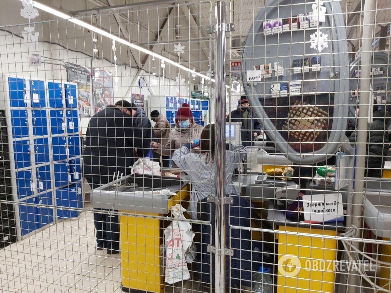 Супермаркет в Краснограде
