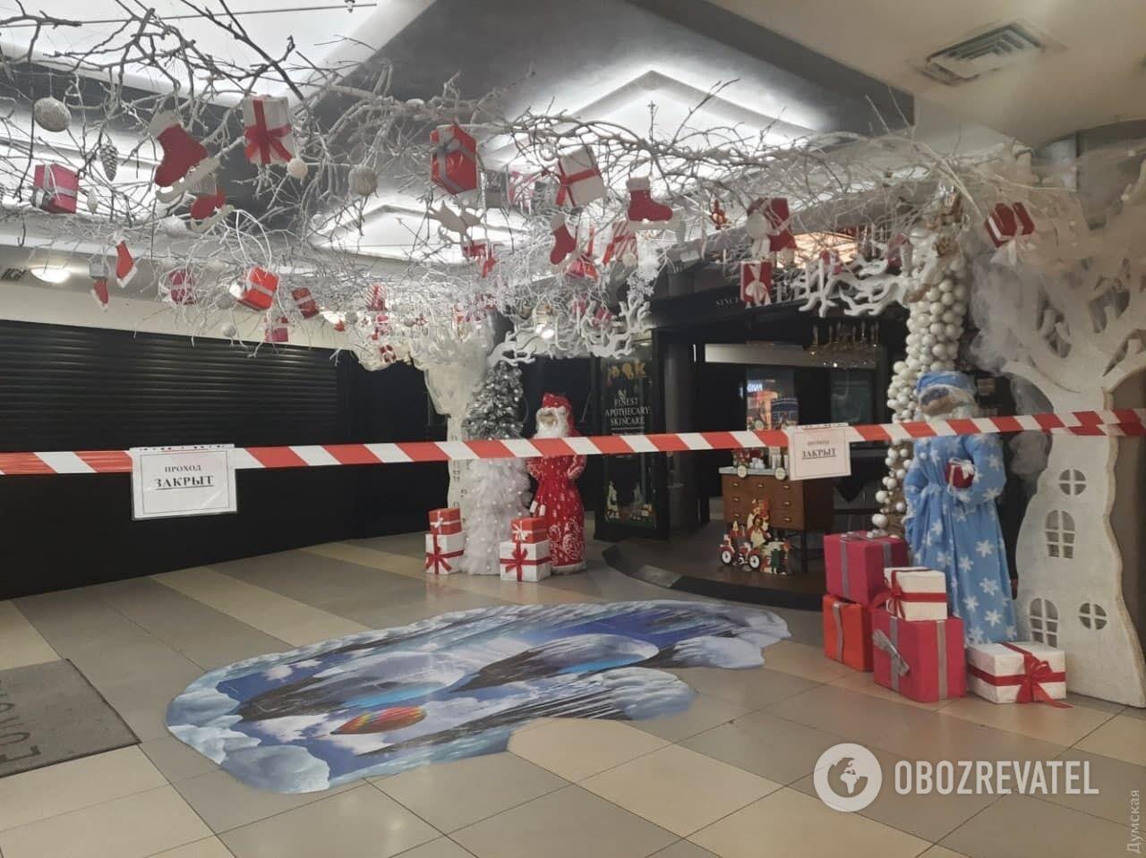 Закрытые магазины в Одессе