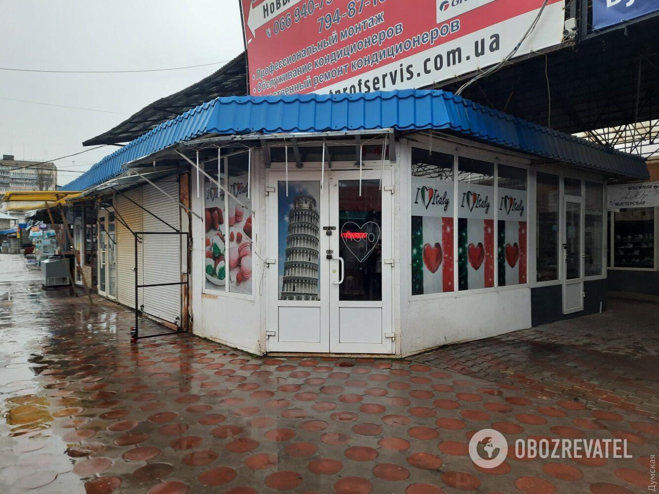 Торговые точки, кроме магазинов с продуктами, закрыли