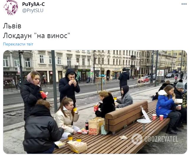 Во Львове люди ели на улице