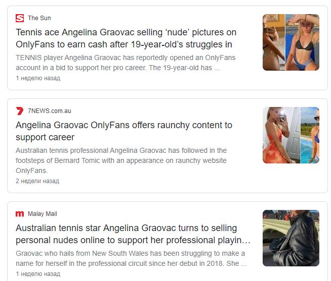 Заголовки ЗМІ