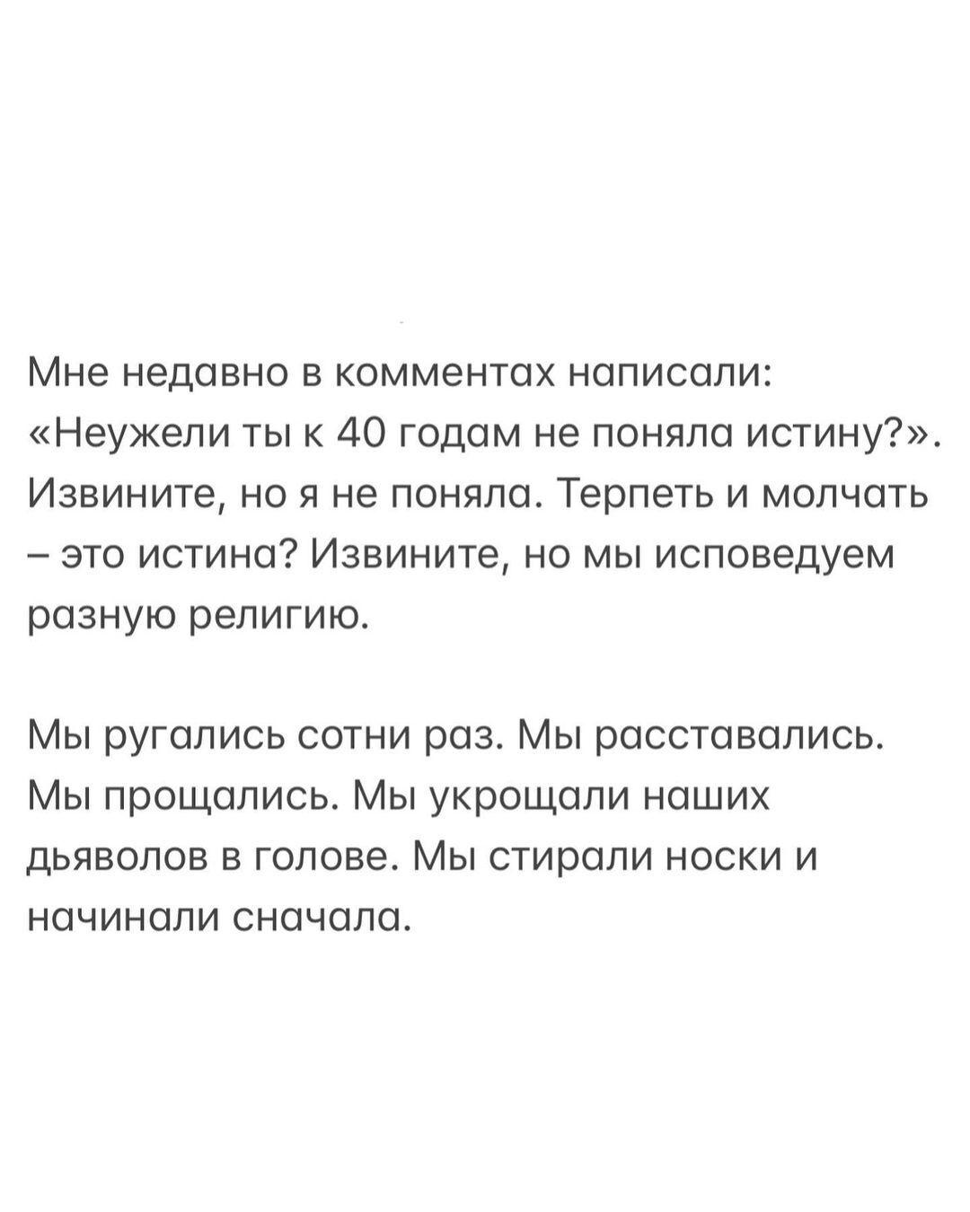 Публикация певицы.