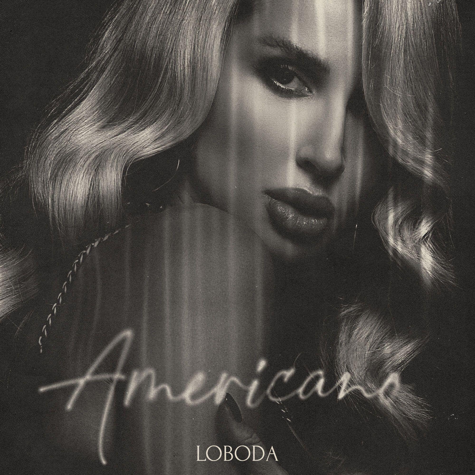 """Обложка сингла """"Americano""""."""