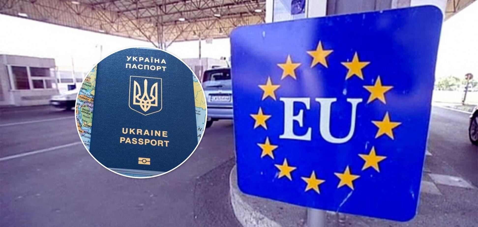 """СМИ пишут, что у ЕС появилась новая """"рекомендация"""" по безвизу"""