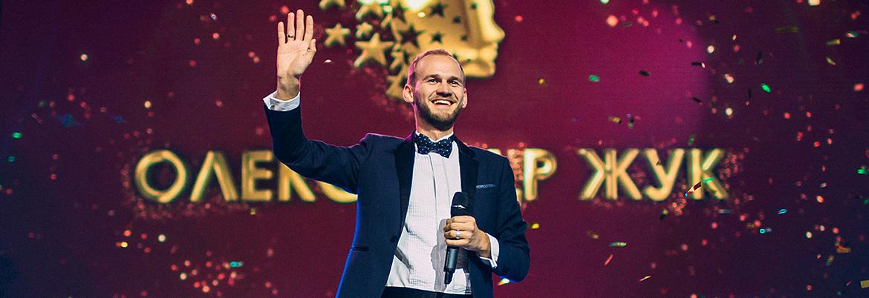 Олександр Жук - переможець Global Teacher Prize Ukraine 2018.