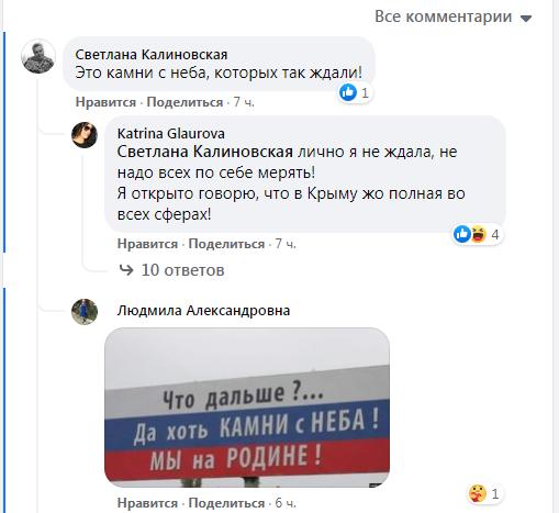 Новости Крымнаша. Просим всех не забывать о нас!