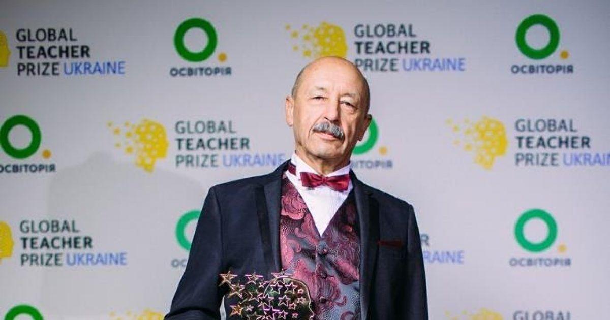 Пауль Пшенічка - переможець Global Teacher Prize Ukraine 2017.