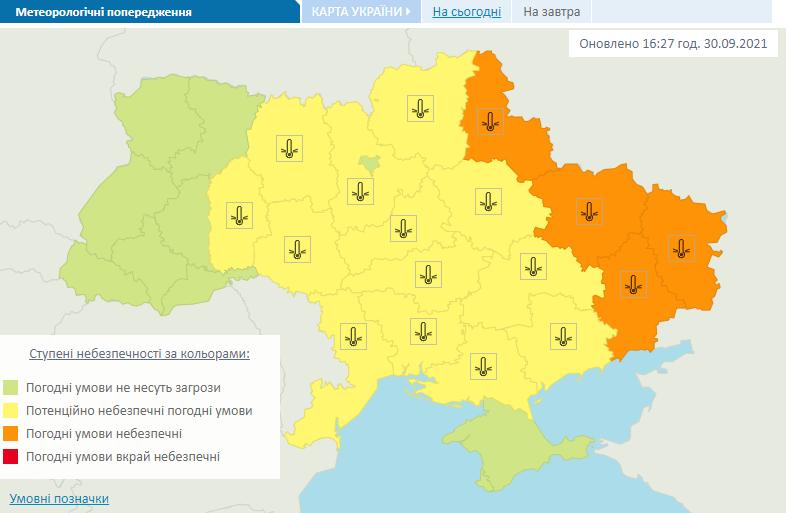Заморозки в Украине 2 октября.