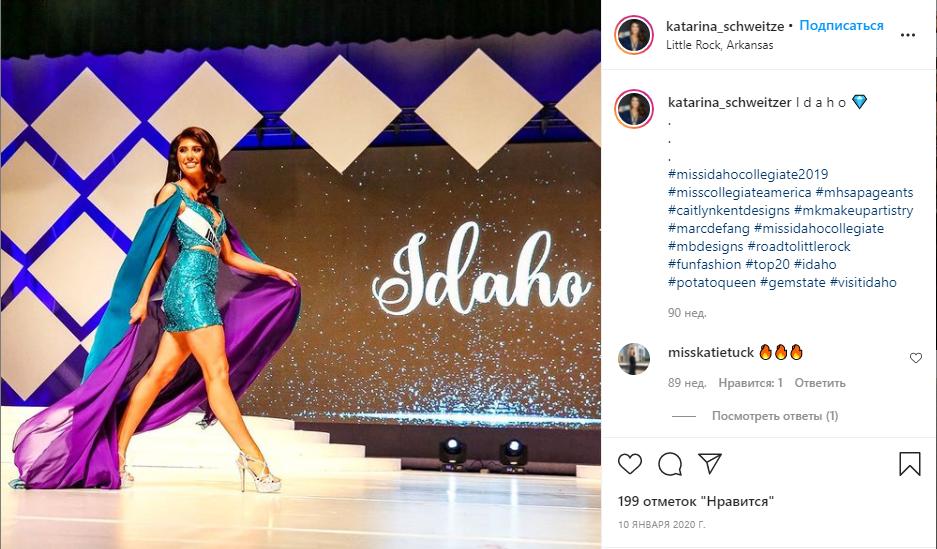 Катарина принимает участие в конкурсах красоты 13 лет