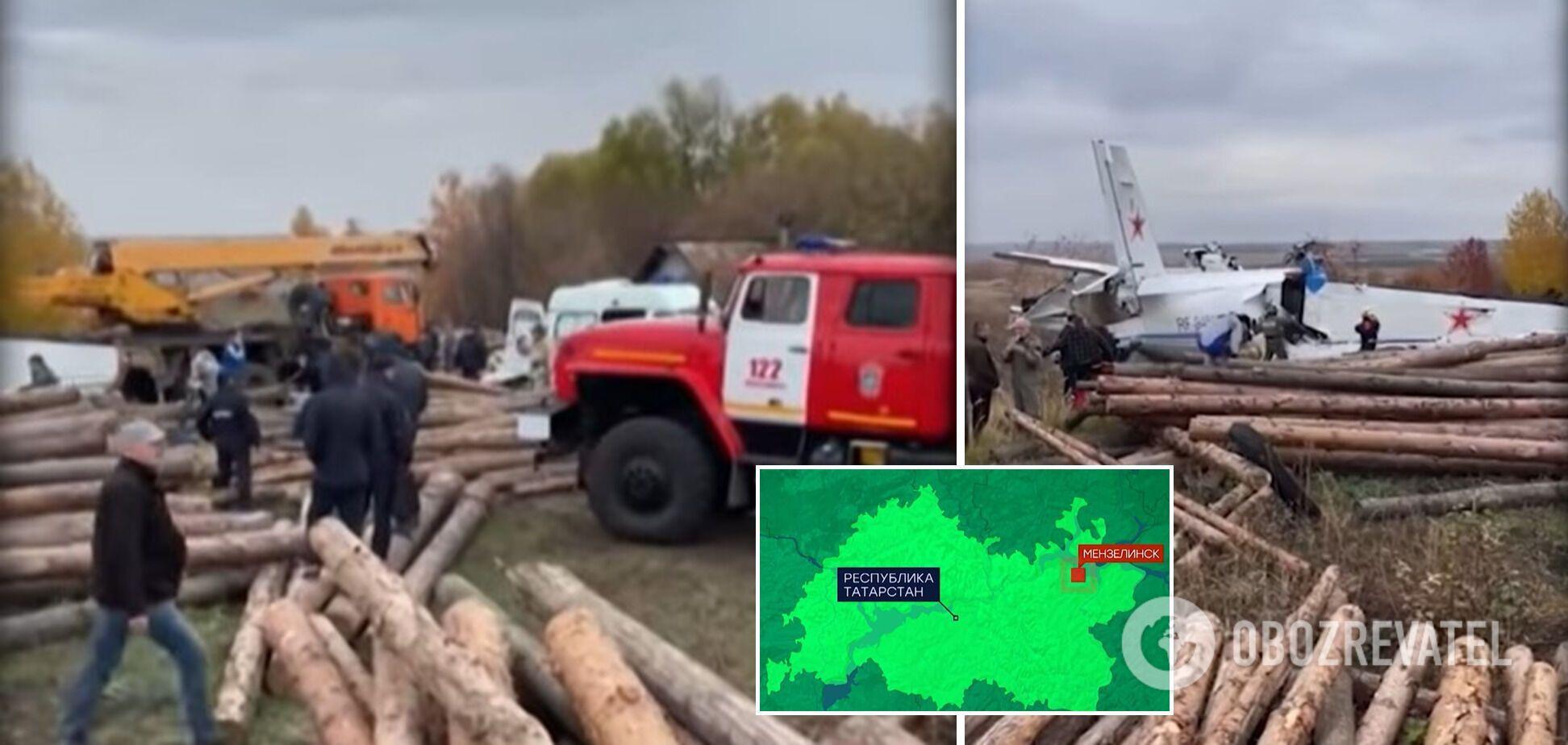 16 людей загинули внаслідок аварії L-410