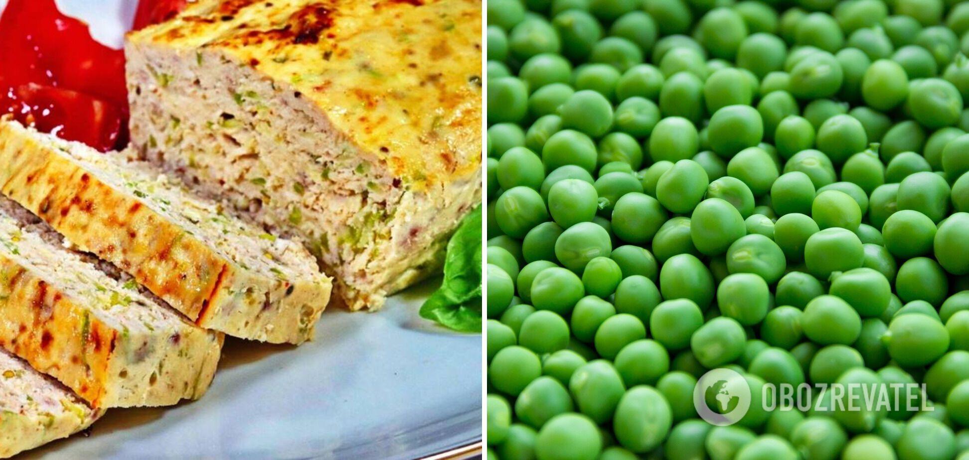 В блюдо можно добавлять горох, оливки
